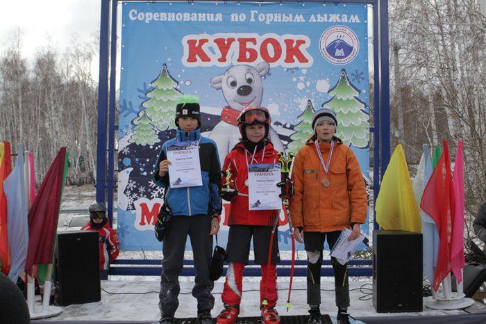 Антонов Максим. 1-е  место в  слаломе-гиганте.