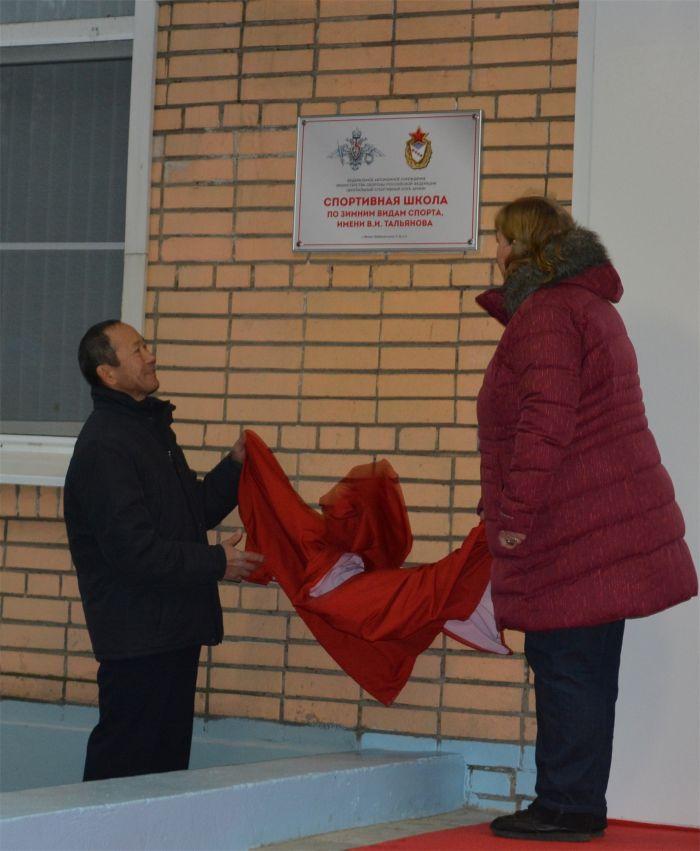Горнолыжная  школа  ЦСКА